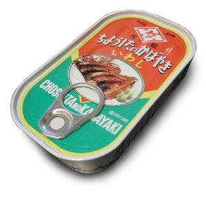 缶詰 いわし蒲焼100g×60缶セット