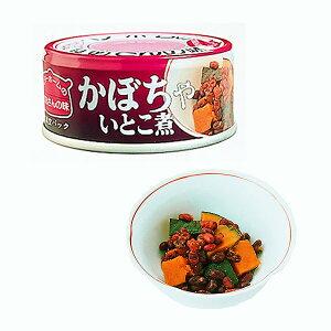 ベターホーム かあさんの味 缶詰 かぼちゃいとこ煮 48缶 【備蓄 長期保存 非常用食料 缶詰 おかず 惣菜】