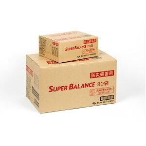 【送料無料】 SUPER BALANCE 6YEARS (スーパーバランス 6YEARS) 20袋セット 【非常食 保存食】