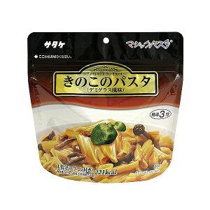 【送料無料】 サタケ マジックパスタ (ソース付) きのこ(デミグラス風味) 20食入