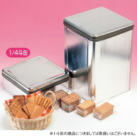 5年保存 クラッカー1/4斗缶×4缶セット(80食)【非常食・保存食】