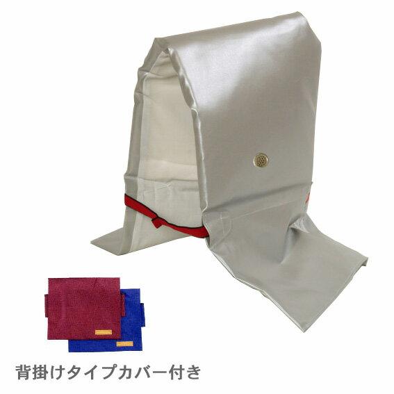 背掛けカバー付 アルミタイプ防災頭巾 大