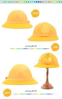 日本製学童通学メトロ帽小学校通学あごゴム
