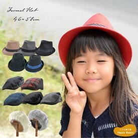 fdee5251670252 キッズ フォーマル帽子 中折れハット ハンチング ベレー帽 男の子 女の子 子供 ベビー 記念写真 写真