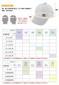 日本製チェック柄ボンネ型帽子男女兼用新生児UV対策通園散歩赤ちゃんボンネあごゴム付日本製お祝いギフト