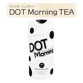 【送料無料】DOT Morning Natural Herb Tea (ドットモーニング ナチュラルハーブティ) 2g×15袋