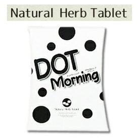 【メール便で送料無料】ドットモーニング タブレットDOT Morning Tablet 75粒