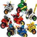 レゴ レゴブロック LEGO レゴブロック ニンジャゴー 忍者とバイク各8台 互換品
