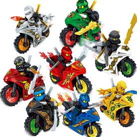 ブロック ニンジャゴー 忍者とバイク各8台 ブロック互換品 プレゼント 入学プレゼント 入学お祝い クリスマスプレゼント 知育玩具 おもちゃブロック