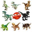 ブロック恐竜8体 Bセット ブロック互換品 プレゼント 入学プレゼント 入学お祝い クリスマスプレゼント 知育玩具 おもちゃブロック