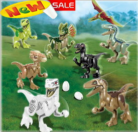 ブロック恐竜8体 Cセット ブロック互換品 プレゼント 入学プレゼント 入学お祝い クリスマスプレゼント 知育玩具 おもちゃブロック