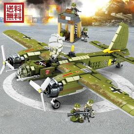 ブロック ミリタリードイツ空軍 双発爆撃機 ユンカース Ju-88A ブロック互換品 プレゼント 入学プレゼント 入学お祝い クリスマスプレゼント 知育玩具 おもちゃブロック