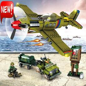 ブロック ミリタリー軍用戦闘機 P-51 シリーズ フライングタイガー ブロック互換品 プレゼント 入学プレゼント 入学お祝い クリスマスプレゼント 知育玩具 おもちゃブロックお祝いプレゼント