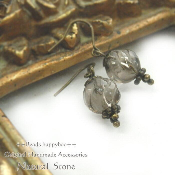 【ハンドメイドアクセサリー】ツイストカット・天然石スモーキークォーツのピアスorイヤリング