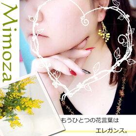 【ハンドメイドアクセサリー】ミモザピアス(ゴールド)