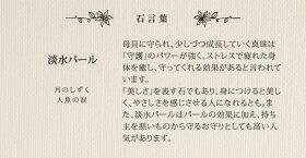 【ハンドメイドアクセサリー】宝石質アイオライトと淡水パールのサークル・14kgfピアス【天然石】