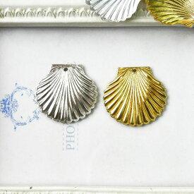 チャーム 貝殻 シェル 裏なし 縦約20×横約21mm(全2色)*
