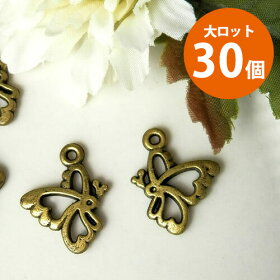 大ロット販売[30個]チャーム・アクリル・透かし・蝶々(真鍮古美)