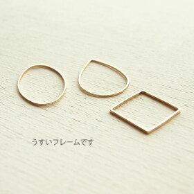 チャーム・華奢フレーム・ゴールド(だ円・正方形・しずく)