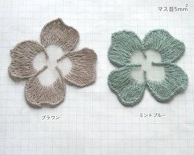 チュール花レース4弁花(ミントブルー)