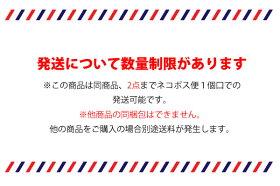 happybooオリジナルA4サイズ張りのあるデザインペーパー40枚詰め合わせ福袋【同梱包不可】