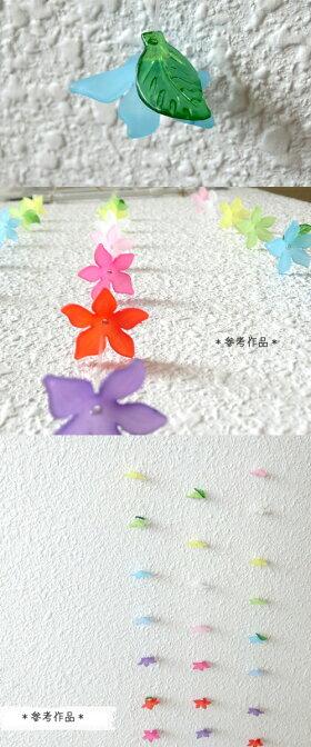 ★[20個入]アクリルビーズ・細めの花びら・フラワー・約8×29mm(全9色・MIX)