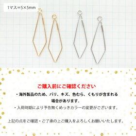 [1ペア]アクセサリー金具・ひし形ワイヤーフープ(全2種類)
