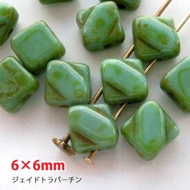 チェコビーズ・2ホール・シルキービーズ(6×6mm・ジェイドトラバーチン・10粒入り)【Silky Beads】