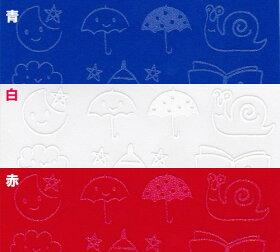 アイロンワッペン・フロッキー・アイロンプリント(イラストセット・コアラ/青・白・赤・茶・緑)*