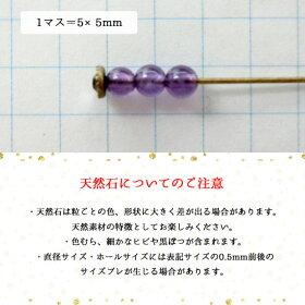 [20粒]天然石・丸玉・アメジスト・直径約3mm