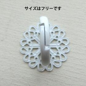 [1個]透かし台座のリングフリーサイズ(ホワイト)