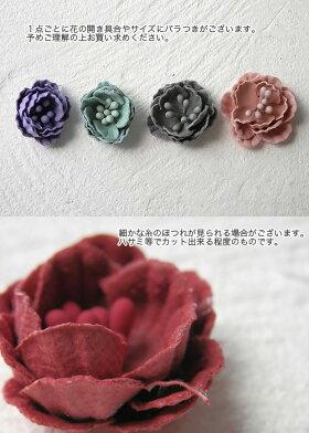 布製・小花資材・直径18mm(8色1セット)