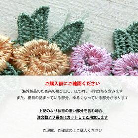 【50cm計り売り】レースカラフルローズ幅約28mm(カラー)【レース】