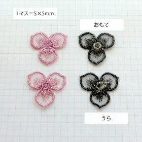カラーレース・3枚花びらフラワー・約28mm(ピンク・ブラック)