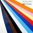 【手芸・資材・リボン】グログランリボン・テープ3.8cm幅・1m計り売り(無地・全10種)