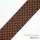 【手芸 資材 リボン】グログランリボン テープ38mm幅 1m計り売り モノグラム(チョコレート)