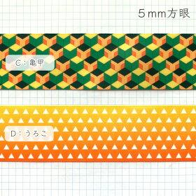 【手芸資材リボン】片面サテンリボンテープ38mm幅1m計り売り和柄(麻の葉市松全5柄)