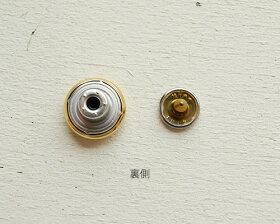 スワロフスキーアート・#1790/100・デコボタン・1セット(クリスタル)