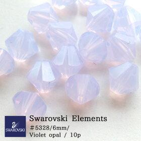 [10粒]アクセサリーパーツ・スワロフスキー・ソロバンカット・#5328・6mm(バイオレットオパール)