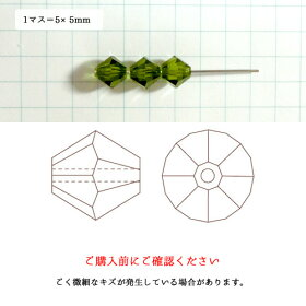 [10粒]アクセサリーパーツ・スワロフスキー・ソロバンカット・#5301・6mm(オリーブ)