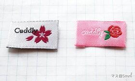 ハンドメイドタグog7刺繍タグ・ミニタグ・お花・フラワー(さくら・バラ)