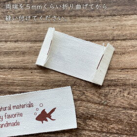 国産・ハンドメイドタグog14綿プリント・コットンタグ・naturalmaterials(5種類)