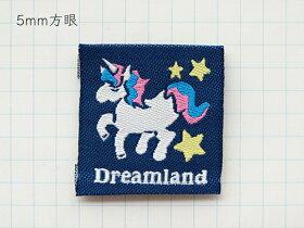 ハンドメイドタグog15刺繍タグ・四角タグ・ユニコーン・一角獣・Dreamland