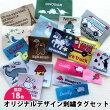 [18枚セット]オリジナルデザイン刺繍タグセット*