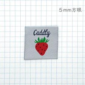 大ロット販売[50枚]ハンドメイドタグog16刺繍タグ四角タグいちごストロベリー