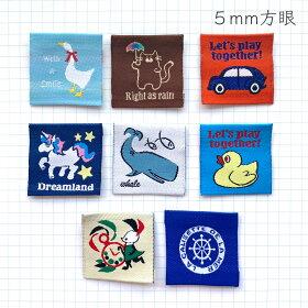 【ネコポス送料無料】ハンドメイドタグhappybooオリジナル刺繍タグ福袋(16枚セット)