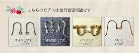 【ハンドメイドアクセサリー】アンティーク風タッセルピアス(真鍮古美)*