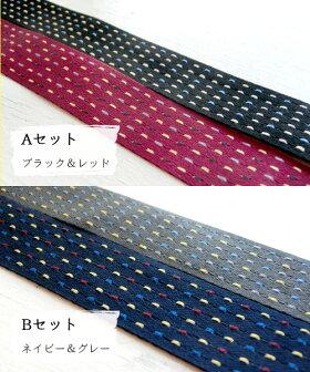【ヘアアクセサリーのキット】si(全2色)