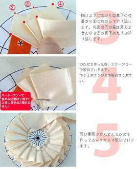 【リボンロゼットキット】サテンリボンとシフォンフラワーのロゼットクリップ(全3色)