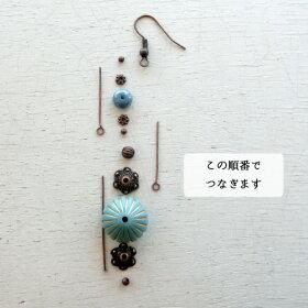 【ビーズアクセサリーのキット】モロッカンデザインピアス(銅古美)*
